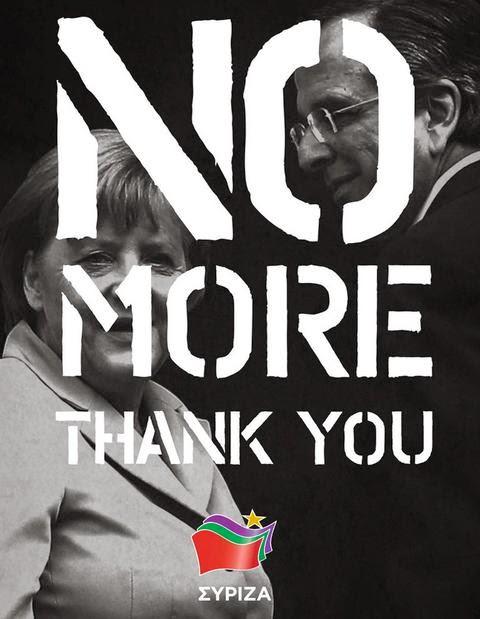 Αφίσα ΣΥΡΙΖΑ 1