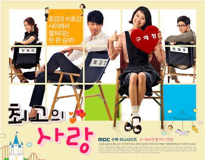 The Greatest Love (Korean Drama 2011)