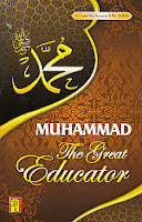 toko buku rahma: buku muhammad the great educator, penerbit h. imam nur suharno, s.pd., m.pd.i, penerbit bina insani press