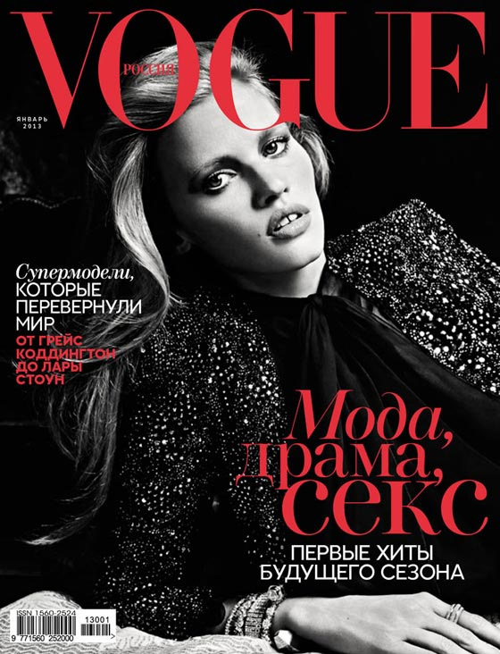 Lara Stone Vogue Rusia january 2013