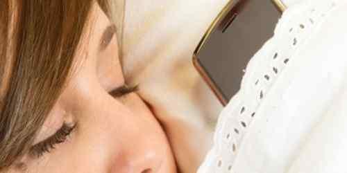 Jangan Tidur di Dekat Ponsel