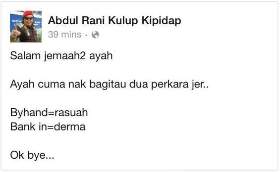 Rani+Kulup_1mdb