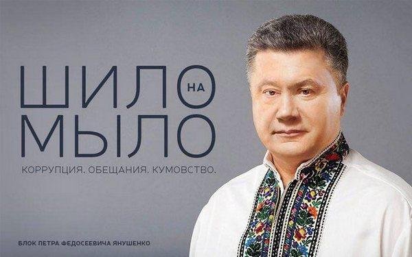 Украина не смогла вернуть украденные Арбузовым деньги, так как ГПУ не обеспечила обмен информацией с Генпрокуратурой Латвии, - Тищенко - Цензор.НЕТ 5129