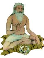 ओम शिव राम कीना नमः