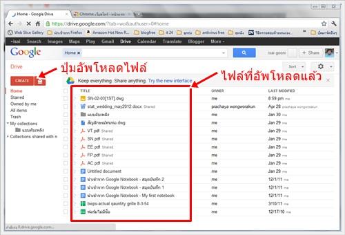 Autocad Autocad Ws Google Drive