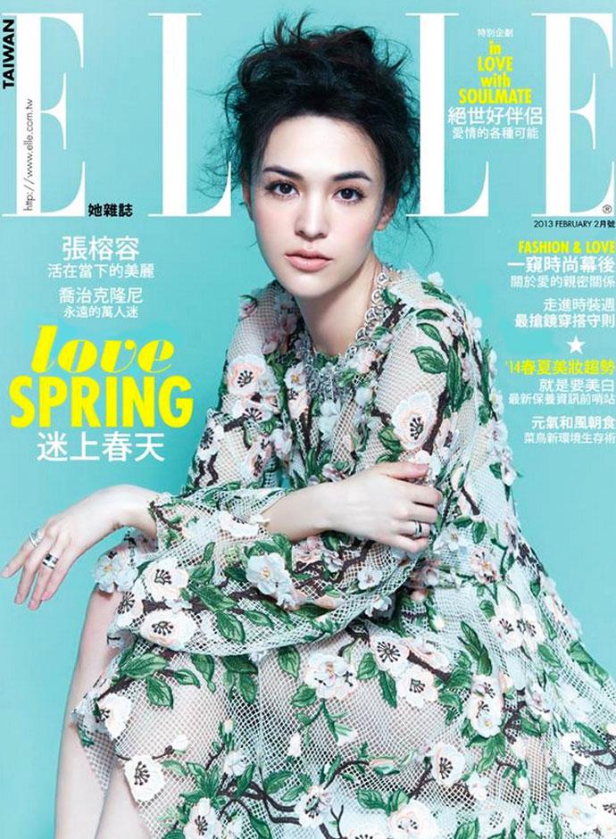 Elle Taiwan February 2014