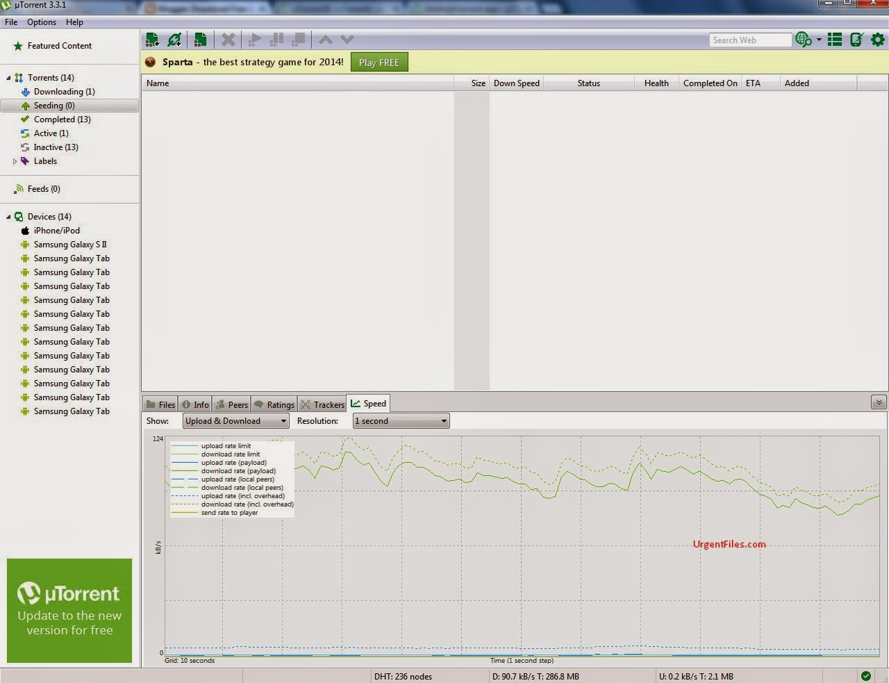 uTorrent display screen