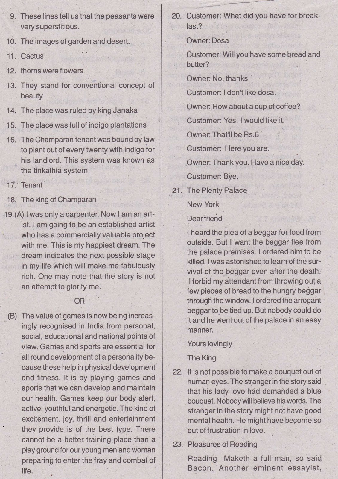 2 term1 question paper english English first additional language grade 12 this question paper consists of three sections: cami 2011 english first additional language.