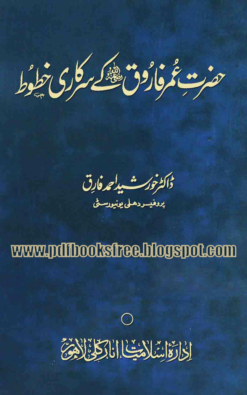 Pashto urdu bol chal pdf - WordPress.com