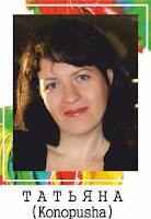 Я - дизайнер в блоге Марья Искусница