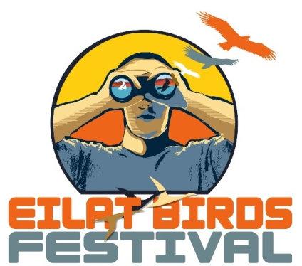 Eilat Bird Festival