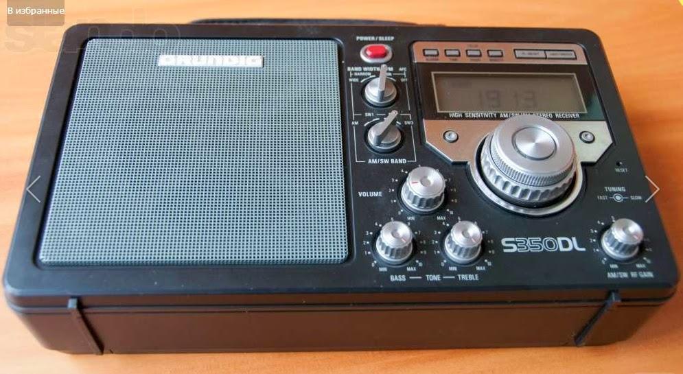 Grundig NGS350DLB (Grundig S350DL)