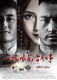 Phong Hoa Tuyết Nguyệt - Crimes of Passion (2013)