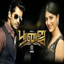 Poojai 2014 Tamil Movie Watch Online