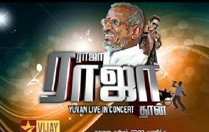 Raja Rajathan 30-11-2014 Vijay Tv Full Program Show Youtube Dailymotion HD 30th November 2014 Watch Online Free Download