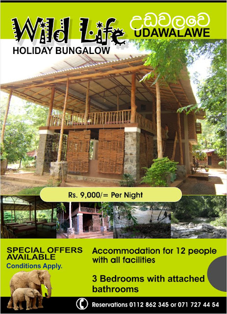 Wild Life Bungalow - Udawalawe | Rs. 9,000/= for 12 person.