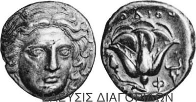 Αποκάλυψη >Ε-Δ< Υπήρχε εμπορικό επιμελητήριο αγορανομία Αστυνομία λιμενικό ταμείο στην αρχαία Ρόδο-