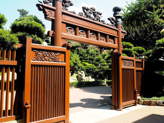 Entrance archway to Nan Lian Gardens, Kowloon, Hong Kong