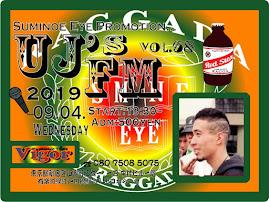 9/4/wed - UJ's FM vol.70 @ 江戸川橋bar Vigor