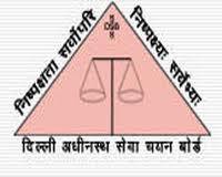 www.dsssbonline.nic.in Delhi Subordinate Services Selection Board (DSSSB)