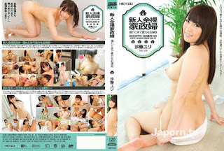 [HEY-036] Consecutive Creampie Sex Japanese