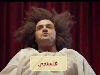 كلمات اغنية عبد الفتاح الجريني ده حبيبي