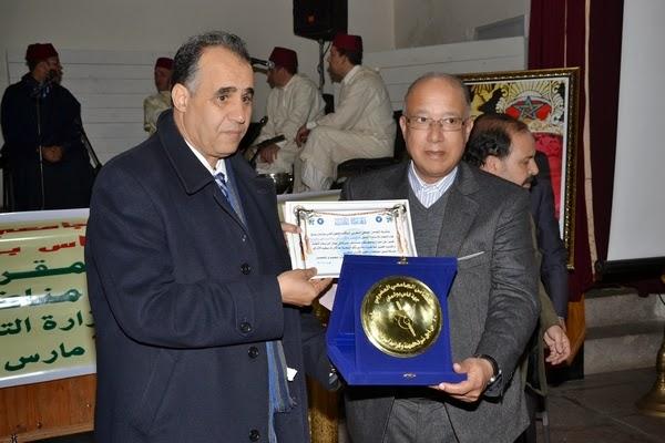 التضامن الجامعي المغربي يكرم ثلة من الرواد بفاس ويدشن المقر الجهوي الجديد بالعاصمة العلمية