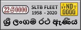 SLTB FLEET