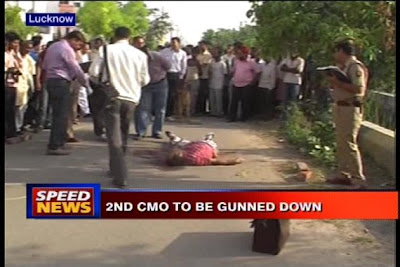 CMO, lucknow, murder, probe, SP, Akhilesh Yadav, Political, Political News, current political, current politics
