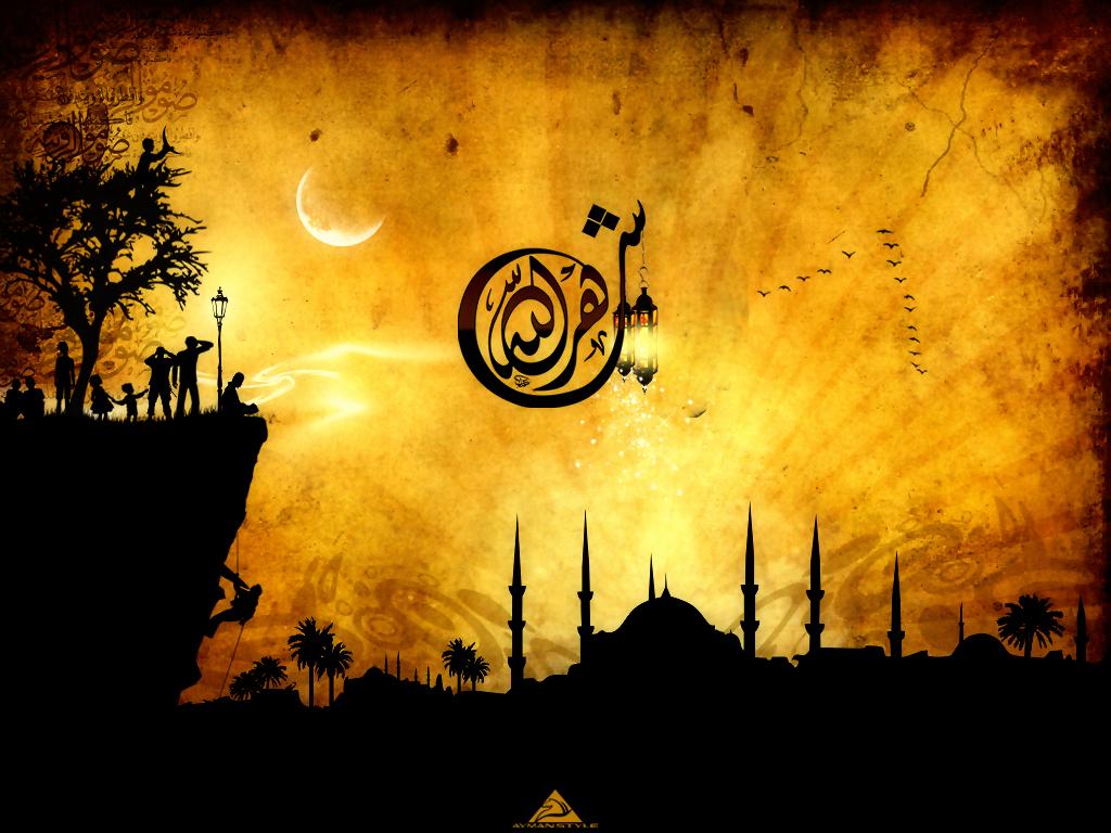 http://3.bp.blogspot.com/-ViLJXfM2i6k/T1dBJicYmNI/AAAAAAAAXO0/vDkeDPB_5Fk/s1600/Islamic+Wallpaper+%252819%2529.jpg