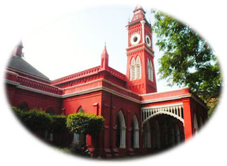 The building of Bangalore University