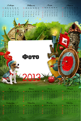календарь с драконом на 2013 год