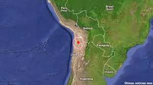 SISMOS DE MEDIANA INTENSIDAD SE REGISTRAN EL EL NORTE DE CHILE. 6 DE ENERO 2013