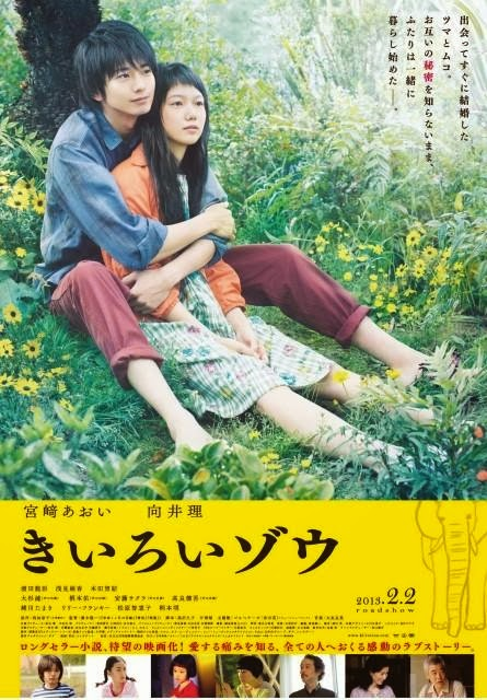 Yellow+Elephant+(2013)+Hnmovies