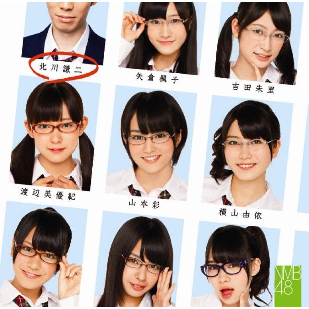 NMB48の画像 p1_31