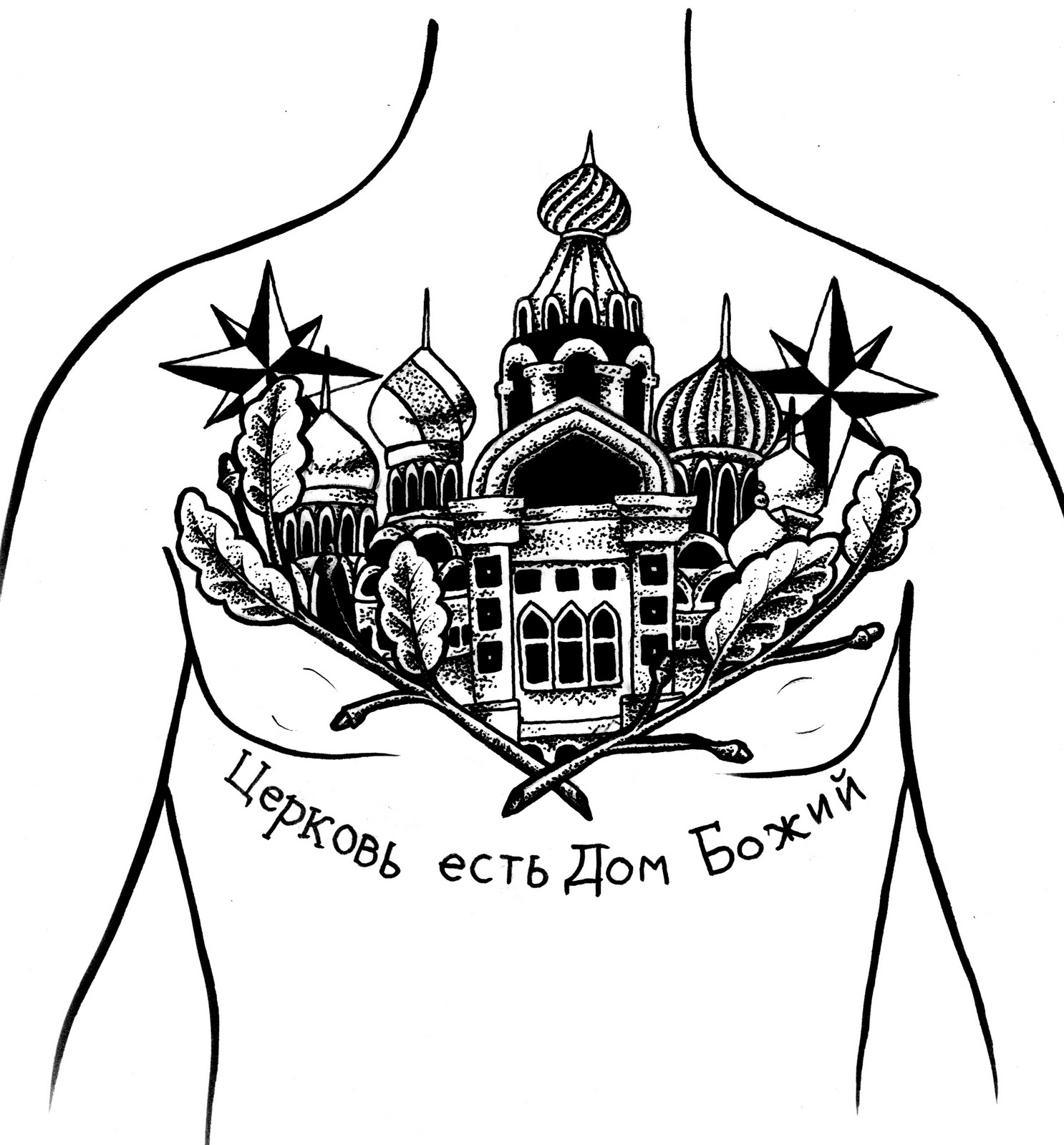 Russian Church Drawing Russian Outlaw Chest Piece