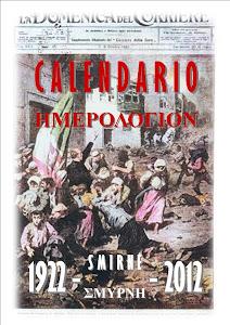 CALENDARIO STORICO SMIRNE 1922
