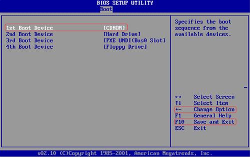Tutor Menginstal Windows Xp   Erma Monica