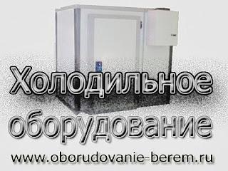 Фото холодильного оборудования