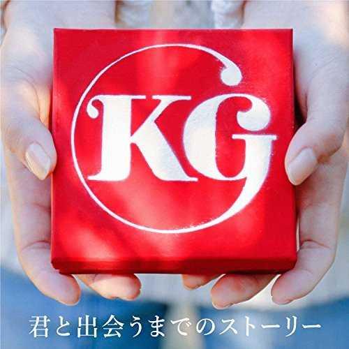 [MUSIC] KG – 君と出会うまでのストーリー (2014.11.26/MP3/RAR)