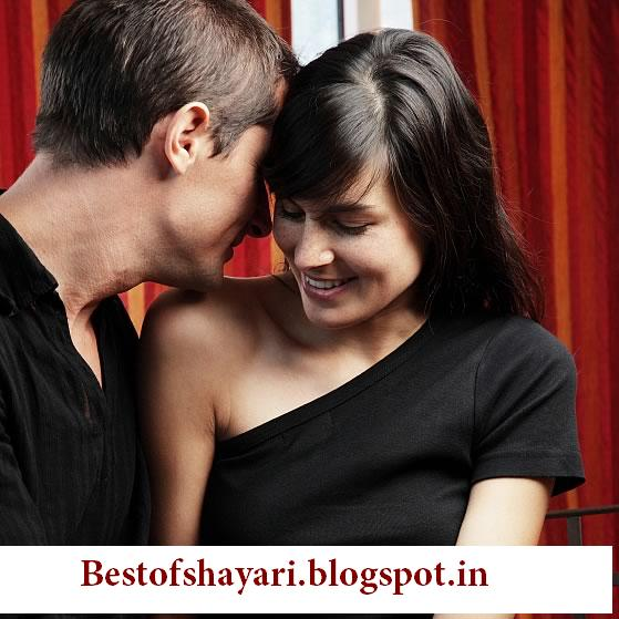 naughty flirty sms message collection best shayari in