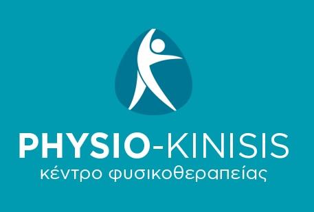 PHYSIO – KINISIS