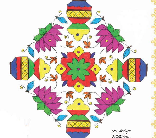 "Search Results for ""Mallu Pongal Kolam"" – Calendar 2015"