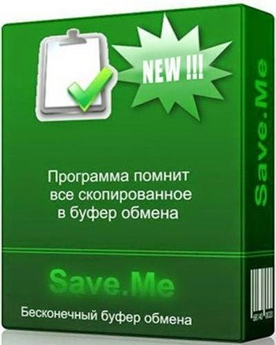 Save.Me-Portable