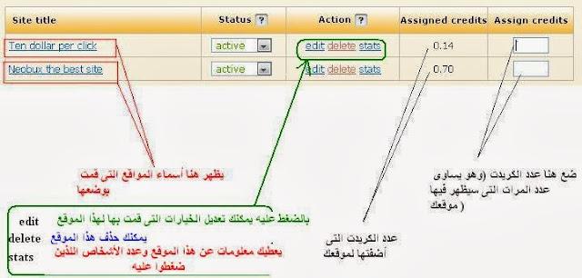 المال موقع easyhits4u إثبات الدفع 8.jpg