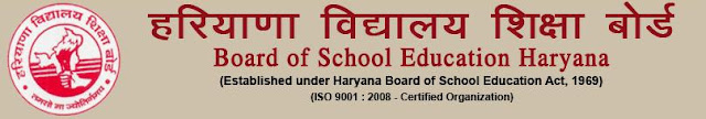HBSE Class 12th Result 2013