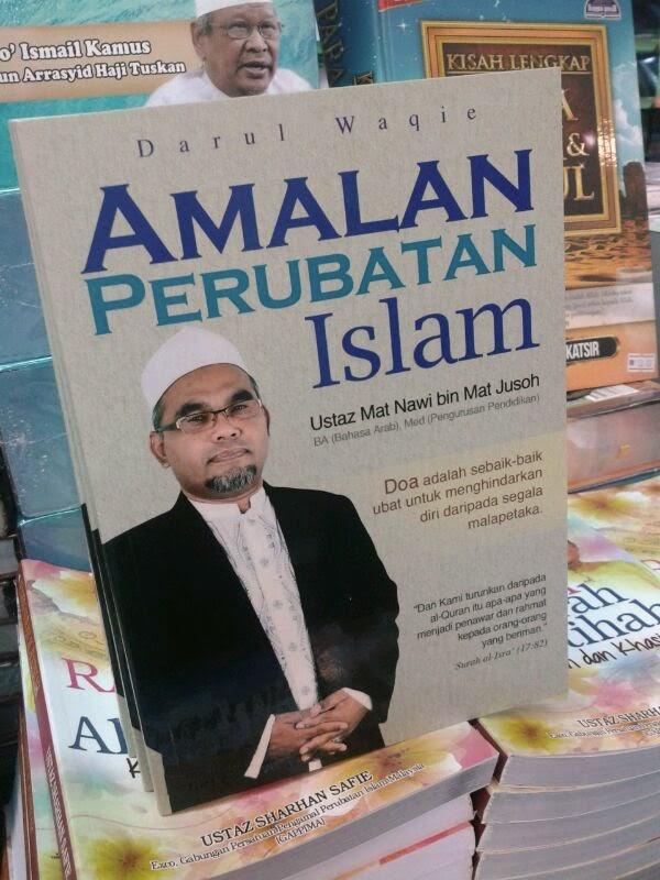 Amalan Perubatan Islam