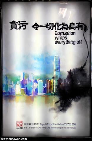 Cartel contra la corrupción en Hong Kong
