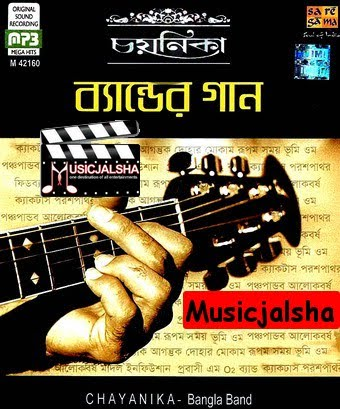 Chayonika (Band-Er Gaan)-Mixed Band Kolkata Bangla Band 128kpbs Mp3 Song Album, Download Chayonika (Band-Er Gaan)-Mixed Band Free MP3 Songs Download, MP3 Songs Of Chayonika (Band-Er Gaan)-Mixed Band, Download Songs, Album, Music Download, Kolkata Band Songs Chayonika (Band-Er Gaan)-Mixed Band