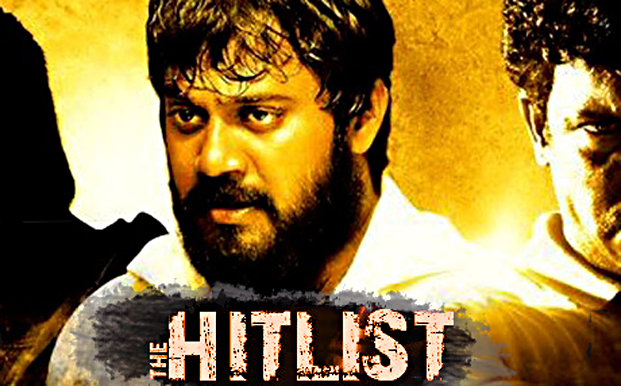 The Hit List 2012 Malayalam Movie